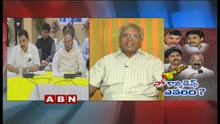 Chandrababu Plans to Bring No-Confidence Motion Against Centre as Last Resort | Part 1