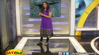 கரம் கோர்ப்போம் 19-11-2017 - JAYAPLUS