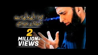 Mera Ghaflat mein dooba dil badal day by Junaid Jamshed - ARY Digital
