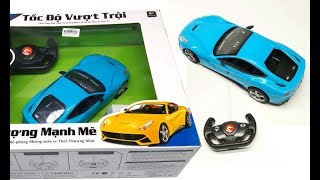 Đồ chơi trẻ em   Xe ô tô điều khiển từ xa cho bé   Đồ chơi ô tô cho bé