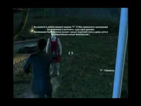Обзор игры Гарри Поттер и Дары Смерти часть 2 (Maddyson)