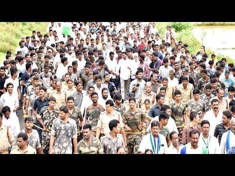 YS Jagan Padayatra | వైఎస్ జగన్ ప్రజాసంకల్పయాత్ర 241వ రోజు షెడ్యూల్