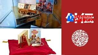 ULTRA Rare Gold Royal Wii + 64DD Randnet Farewell Letter & More w/ ConsoleVariations - H4G Gaiden
