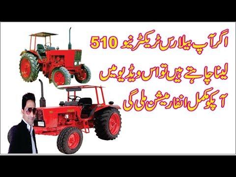 belarus tractor |510-2017 full review|
