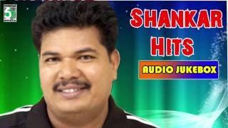 Legentary Director Shankar Super Hit Songs | A.R.Rahman