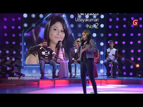 Dream Star Season 07 | Final 20 ( 02nd Group ) Nimalka Udayakumari ( 02-09-2017 )