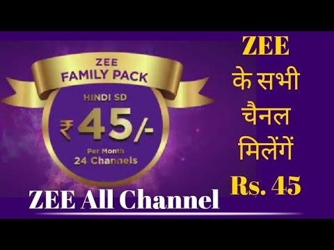 Zee Family Pack Just @ Rs.45 all 24 TV |जी नेटवर्क के सभी चैनल देखें मात्र रूपये 45 में | Must Watch