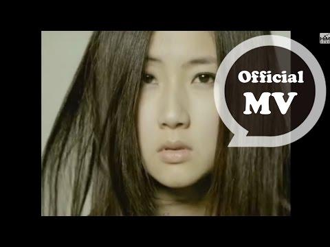 She - An Jing Le