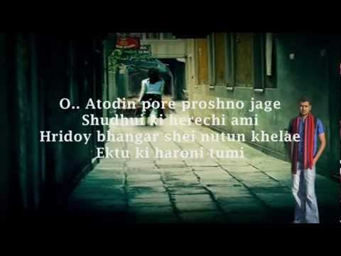 Proshno With Lyrics..hasan video