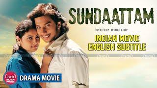SUNDAATTAM FULL MOVIE | INDIAN MOVIES | ENGLISH SUBTITLES | INDIAN ACTION MOVIES