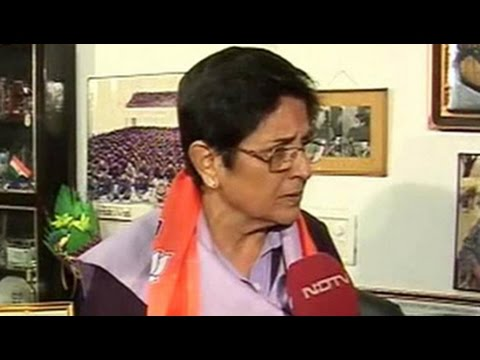 Looking forward to 'astounding victory', says BJP's Delhi chief minister candidate Kiran Bedi