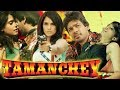 Tamanchey Full Movie | Thriller Movie | Nikhil Dwivedi | Richa Chadda | Latest Hindi Action Movie