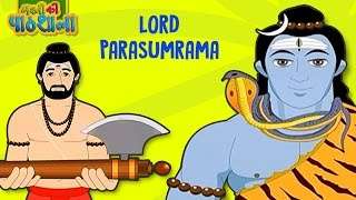 Lord Parasumrama | Sixth Avatar Of Lord Vishnu |  Animated Cartoon In Hindi | Ramayan Cartoon Story