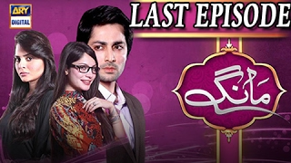 Download Maang Last Episode - ARY Digital Drama 3Gp Mp4