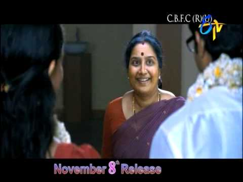 Chinni Chinni Aasa Latest Trailer video