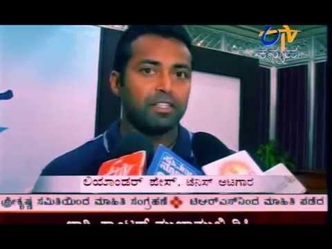 Smartpools India - ETV Kannada - Leander Paes