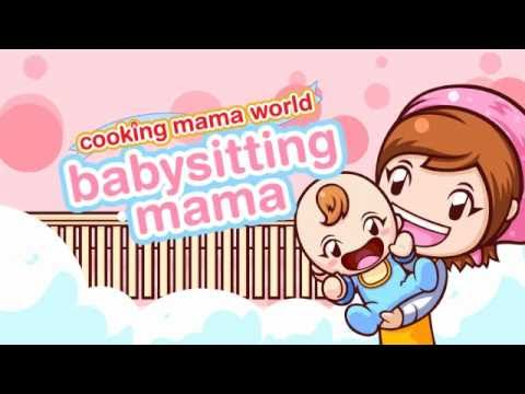 First Babysitting Mama video game trailer Nintendo Wii