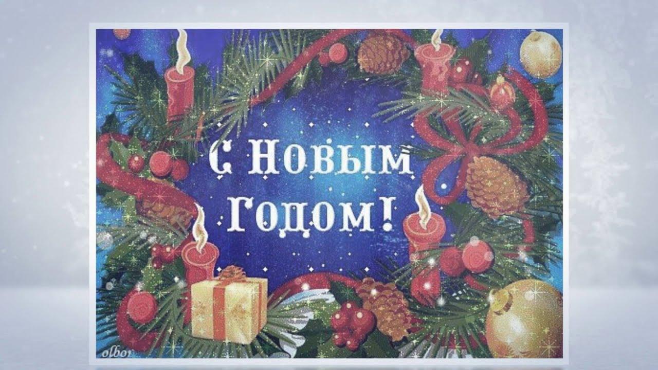 Песенки для детей про новый год и деда мороза