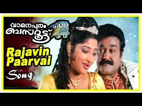 Vamanapuram Bus Route Malayalam Movie | Rajavin Paarvai Song...