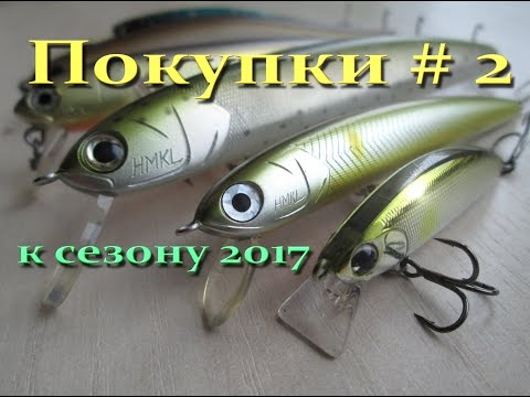 воблер hmkl k-1 minnow 85 sp