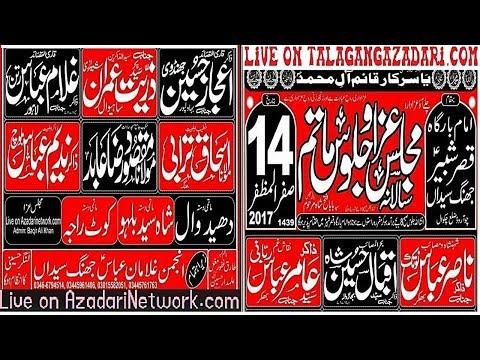 Live Majlis 14 Safar 2017 Jhang Syedan Chakwal