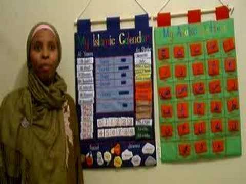 My Arabic Letters & My Islamic Calendar