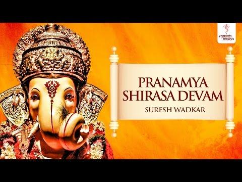 Pranamya Shirasaa Devam - Ganesh Stotra - Suresh Wadkar