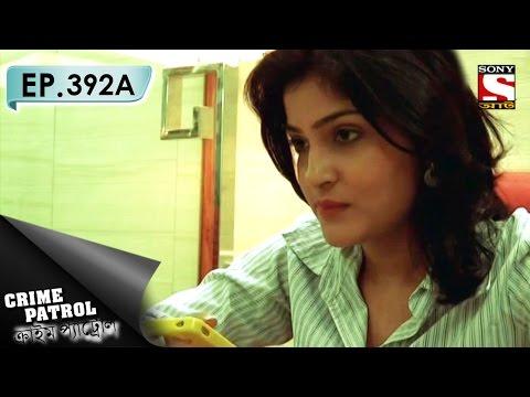Crime Patrol - ক্রাইম প্যাট্রোল (Bengali) - Ep 392A - A Costly Affair