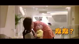 [TRAILER] Vietsub Yêu Anh Vậy Đó 2015 Full HD