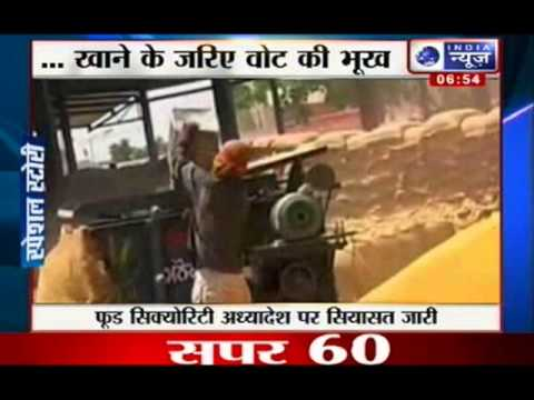 India News : Debate on Food Security Bill