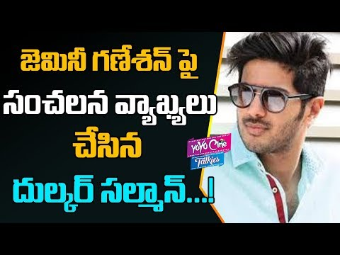 Dulquer Salmaan Shocking Comments On Gemini Ganesan | Mahanati | Tollywood | YOYO Cine Talkies