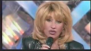 Ирина Аллегрова - Позолота