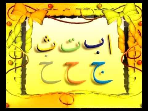 Nasyid Alif Ba Ta video
