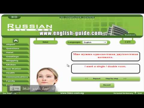 Russian Talknow - برنامج تعليم اللغة الروسية
