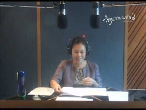 saranrom radio AM1575 kHz: News & Views from Bangkok [26-10-2558]