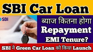 SBI launched Green Car Loan | SBI Car Loans Eligibility, Inerest rate, EMI and Repayment charges
