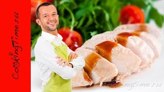 Куриные грудки в фольге - как приготовить - легкий и вкусный рецепт