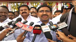 Minister Narayana Launched Anna Canteens In Nellore | Narayana Fires | #titlicyclone