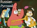 Is Mayonnaise an Instument? in 14 different languages
