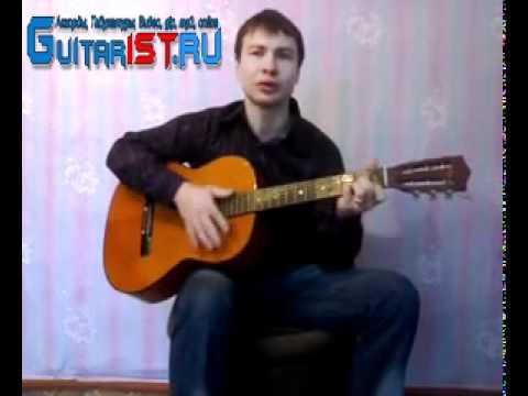 GuitaR1St.Ru Петлюра - В городском саду Ковер Под Гитару