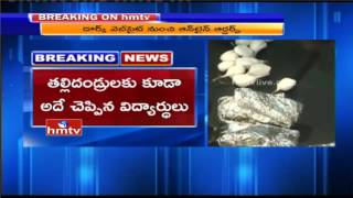 4 Intermediate Students Involved in Narcotic Case | Hyderabad
