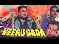 Veeru Dada (1990) Full Hindi Movie   Dharmendra, Aditya Pancholi, Amrita Singh, Farha Naaz