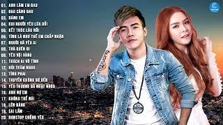 LK Nhạc Remix Phạm Trưởng, Saka Trương Tuyền - LK Phạm Trưởng, Saka Trương Tuyền Remix 2017