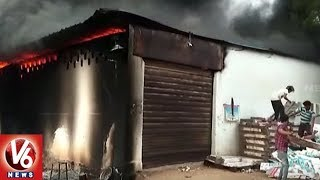 Exclusive Visuals | Massive Fire Break Out In Air Coolers Godown | Medchal