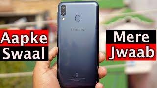 Samsung Galaxy M20 Impression & FAQ after 4 Days : Ye Hai Sach 🔥