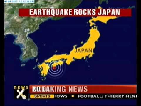 Magnitude 7.0 earthquake hits Japan, no tsunami warning
