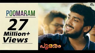 Poomaram Song Video Ft Kalidas Jayaram Poomaram  Official HD