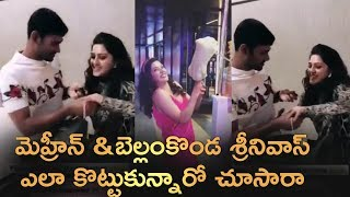 Bellamkonda Srinivas and Mehreen Pirzada Funny Fight | Mehreen Games Funny #Mehreen #Bellamkonda