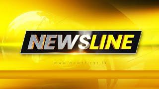 News 1st NEWSLINE with Faraz Shauketaly - 22/10/2021