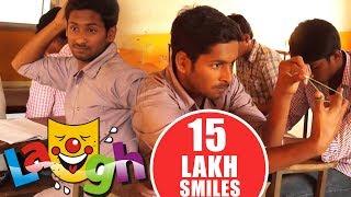Last bench - A telugu comedy short film || by kkr